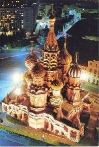 Crystal River Inn Russian Adoption Red Square Saint Basil's Cathedral