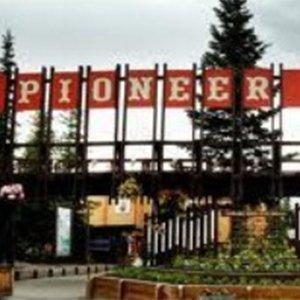 Alaskaland-Pioneer Park