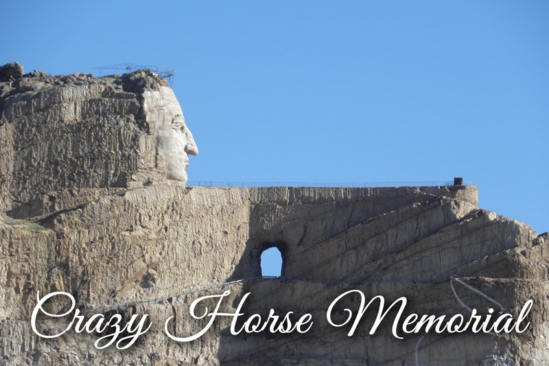 Crazy Horse Memorial side view
